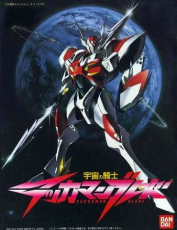 Tekkaman Blade: Burning Clock, Tekkaman Blade: Burning Clock,  宇宙の騎士テッカマンブレード