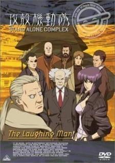 Koukaku Kidoutai STAND ALONE COMPLEX The Laughing Man picture