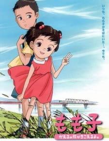 Momoko, Kaeru no Uta ga Kikoeru yo.