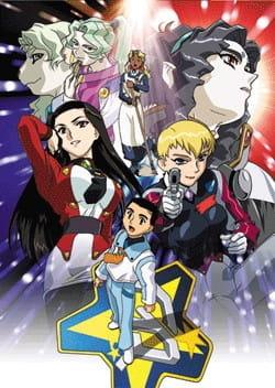 Cover Tenchi Muyou! GXP