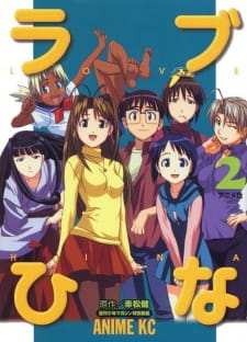 Love Hina picture