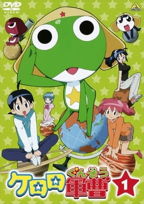 Sgt. Frog, Sgt. Frog,  Sergeant Frog,  ケロロ軍曹