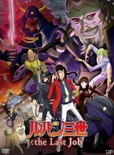 Lupin III: The Last Job مترجم