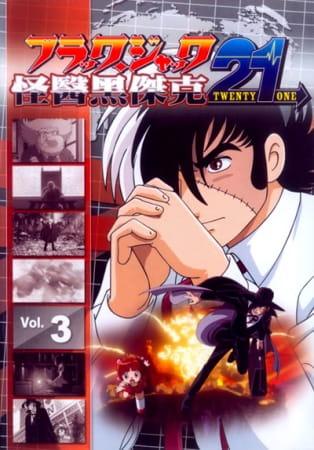 Cover Black Jack 21