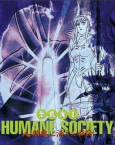 Seikima II Humane Society: Jinrui Ai ni Michita Shakai
