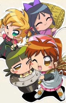 anime_Nougyou Musume!