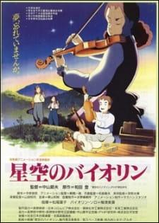 Hoshizora no Violin