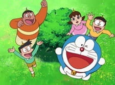 Doraemon: It's Autumn!, Aki da! Ichiban Doraemon Matsuri,  秋だ!一番ドラえもん祭り