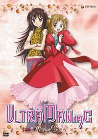 Tokimeki Fushigi Diary: Ultra Maniac
