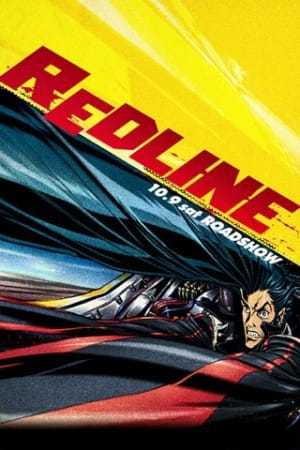 Redline Pilot, レッドライン