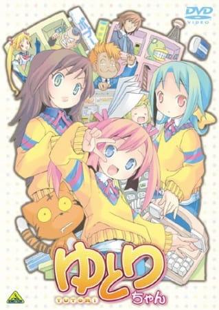 Cover Yutori-chan