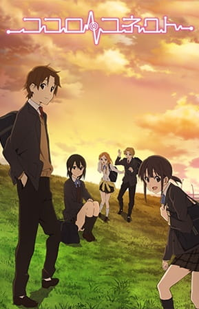 Kokoro Connect, Kokoro Connect,  Kokoroco,  ココロコネクト