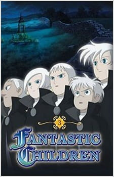 Fantastic Children: Befort no Kodomo-tachi no Sonogo, Fantastic Children Extended Ending, Fantastic Children Alternate Ending,  ファンタジックチルドレン ベフォールの子供たちのその後
