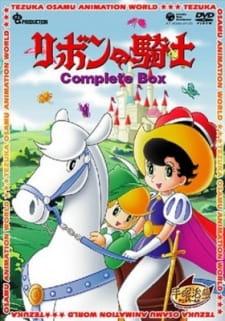 ufo princess valkyrie 2 juunigatsu no yasoukyoku