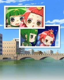 Komachi to Dangorou