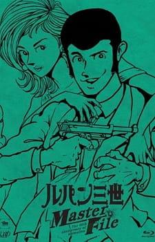 Lupin III: Lupin Ikka Seizoroi, Rupan Sansei: Lupin Ikka Seizoroi, Lupin Family Lineup, Lupin III Master File,  ルパン三世 ルパン一家勢揃い