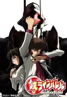 anime_Kurogane no Linebarrels