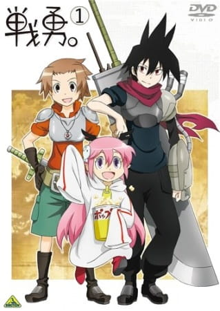 Senyuu. Specials, Senyuu. Episode 1.1, Senyu. Specials,  戦勇。