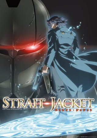 Cover Strait Jacket