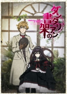 Dantalian no Shoka BD Batch Episode 01-12 END Sub Indo + OVA