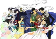 CLAMP in Wonderland 2 picture