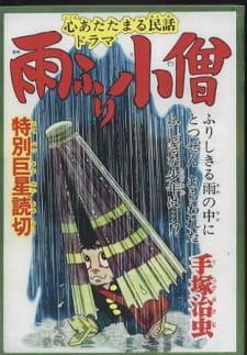 Oshare Kozou wa Hanamaru