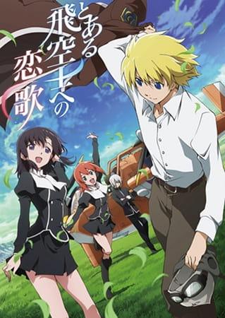 Toaru Hikuushi e no Koiuta