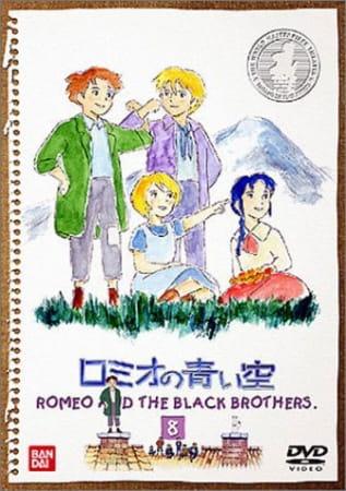 Romeo no Aoi Sora
