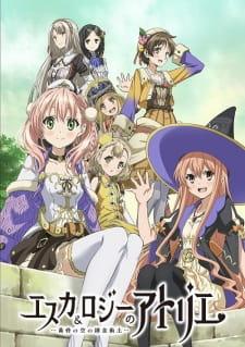 Nonton Escha & Logy no Atelier: Tasogare no Sora no Renkinjutsushi Subtitle Indonesia Streaming Gratis Online