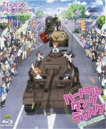 Girls & Panzer Heartful Tank Disc Picture Drama, ガールズ&パンツァー ハートフル タンク ディスク