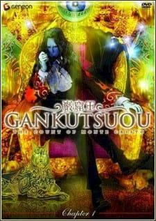 Gankutsuou picture