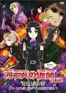 Glass no Kamen Desu ga the Movie: Onna Spy no Koi! Murasaki no Bara wa Kiken na Kaori!?