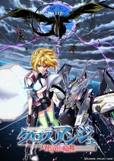 Cross Ange: Tenshi to Ryuu no Rondo Subtitle Indonesia