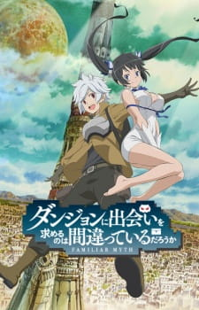 Nonton Dungeon ni Deai wo Motomeru no wa Machigatteiru Darou ka Subtitle Indonesia Streaming Gratis Online
