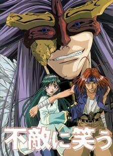 Gensoumaden Saiyuuki Movie: Requiem - Erabarezaru Mono e no Chinkonka picture