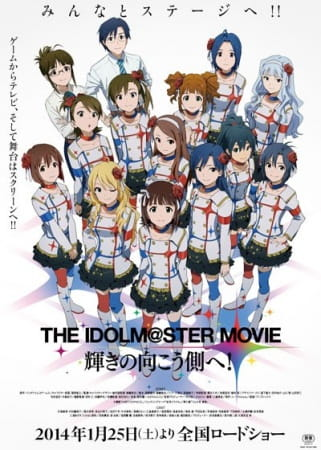 The Idolmaster Movie: Kagayaki no Mukougawa e!