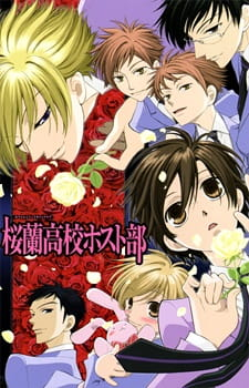 Ouran Koukou Host Club Anime Cover