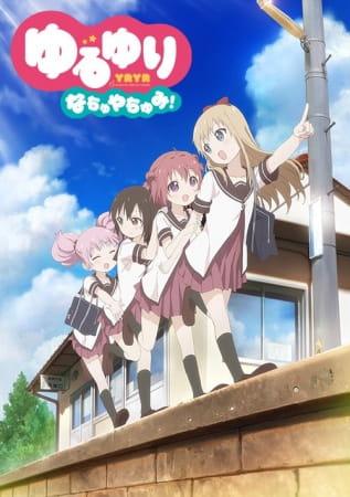 Yuru Yuri Nachuyachumi!, Yuru Yuri OVA, YuruYuri Nachuyachumi!, Yuru Yuri Summer Vacation!,  ゆるゆり なちゅやちゅみ!