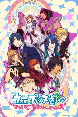 Cover Uta no Prince-sama: Maji Love Revolutions