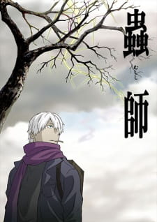 Mushishi Subtitle Indonesia