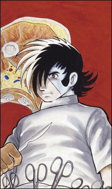 Black Jack (TV): Hizouban Specials, Black Jack: Lost Episodes,  ブラックジャック 秘蔵版スペシャル