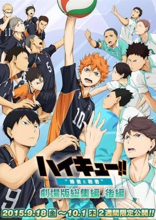 Haikyuu!! Movie 2: Shousha to Haisha, High Kyuu!! Movie 2, Haikyuu!! Recap 2,  ハイキュー!! 勝者と敗者