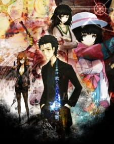 Steins;Gate: Kyoukaimenjou no Missing Link - Divide By Zero picture