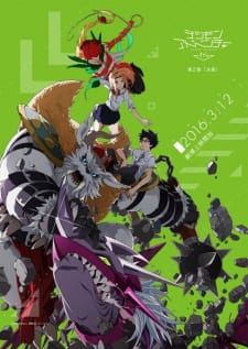 Nonton Digimon Adventure tri. 2: Ketsui Subtitle Indonesia Streaming Gratis Online