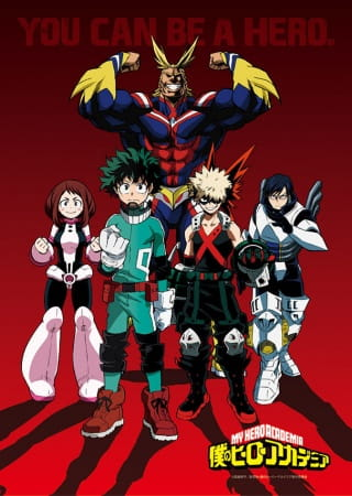 Download Boku no Hero Academia