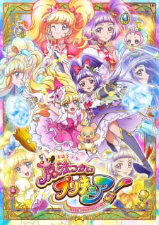 anime_Mahou Tsukai Precure !