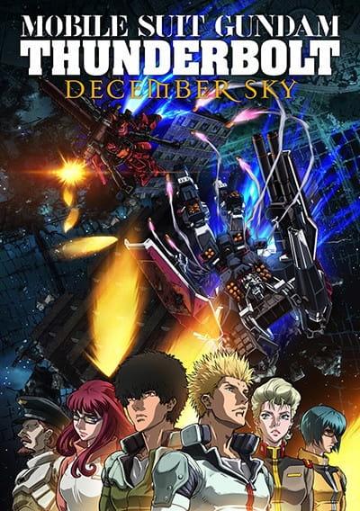 Mobile Suit Gundam Thunderbolt: December Sky, Kidou Senshi Gundam Thunderbolt: December Sky,  機動戦士ガンダム サンダーボルト DECEMBER SKY