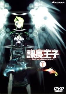 kara no kyoukai remix gate of seventh heaven
