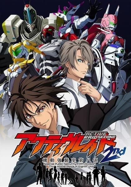 Active Raid: Kidou Kyoushuushitsu Dai Hachi Gakari - 2nd