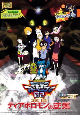 Digimon Adventure 02: Revenge of Diaboromon, Digimon Adventure 02: Diablomon no Gyakushuu